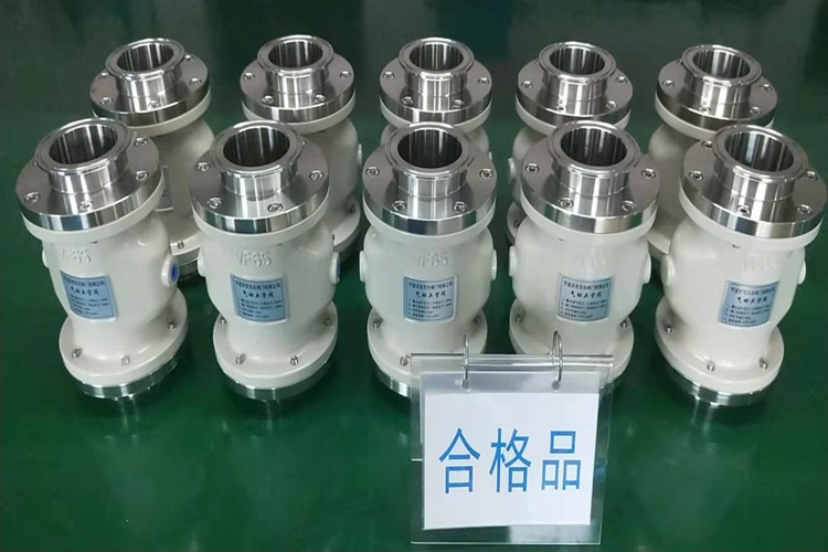 air operated pinch valves-1